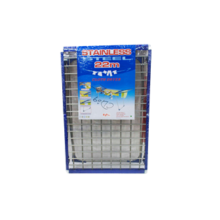 Silver Steel Clothes Dryer