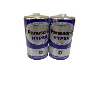 Panasonic Hyper Energy Battery D