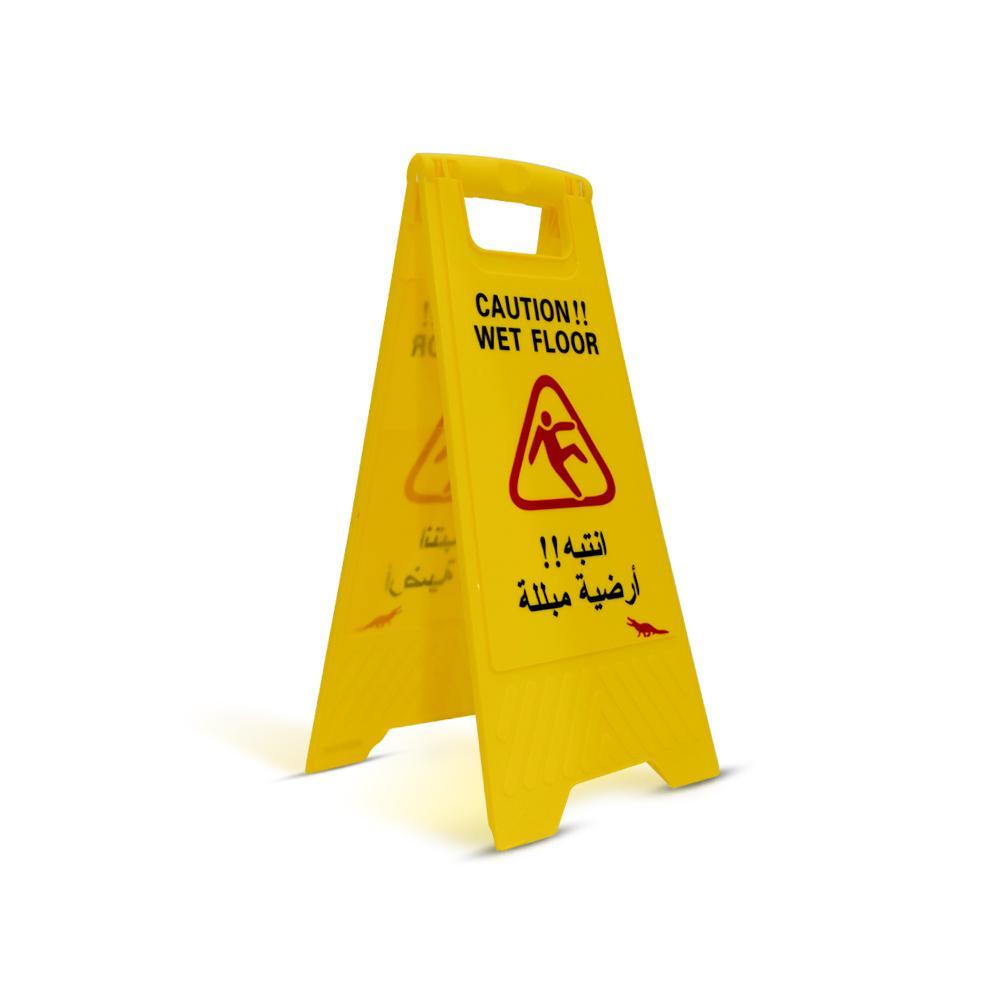 Arabic & English Caution Wet Floor Sign Board CW02