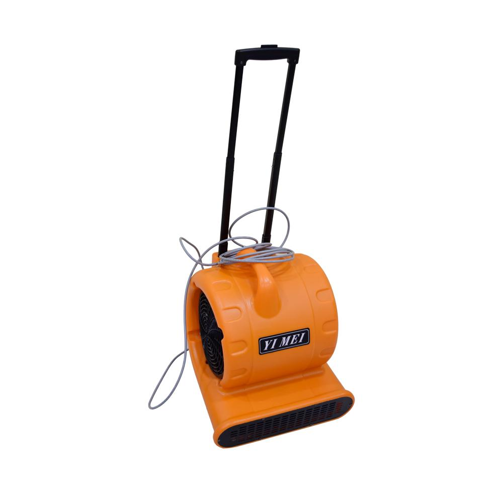 Floor Blowing Machine Commercial Industrial Heater High Power Hotel Floor Carpet Dryer WF02