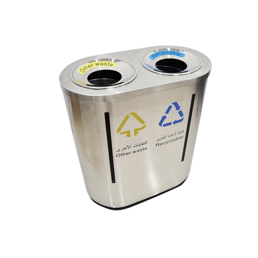 Stainless Steel Recycle Bin 120 Liters