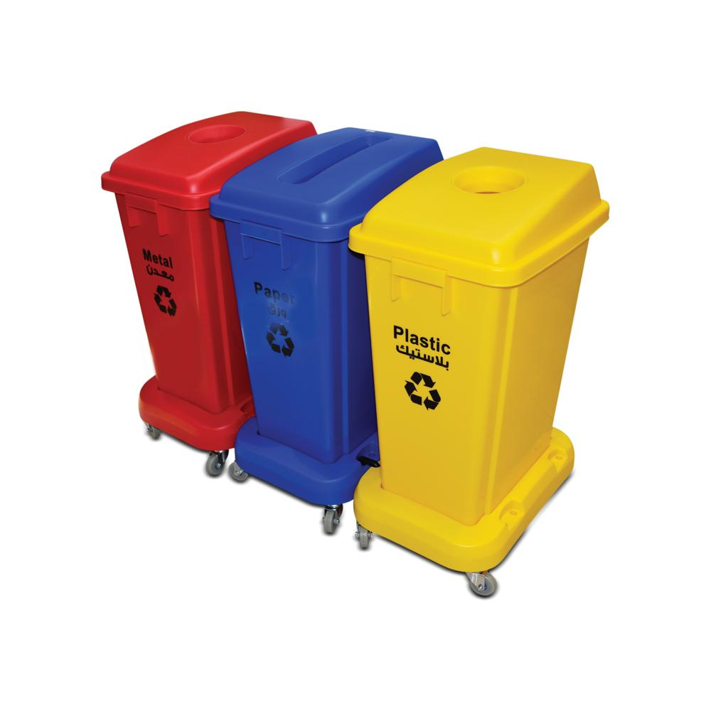 Classification Waste Bins Yellow, Blue & Red 60 Liters