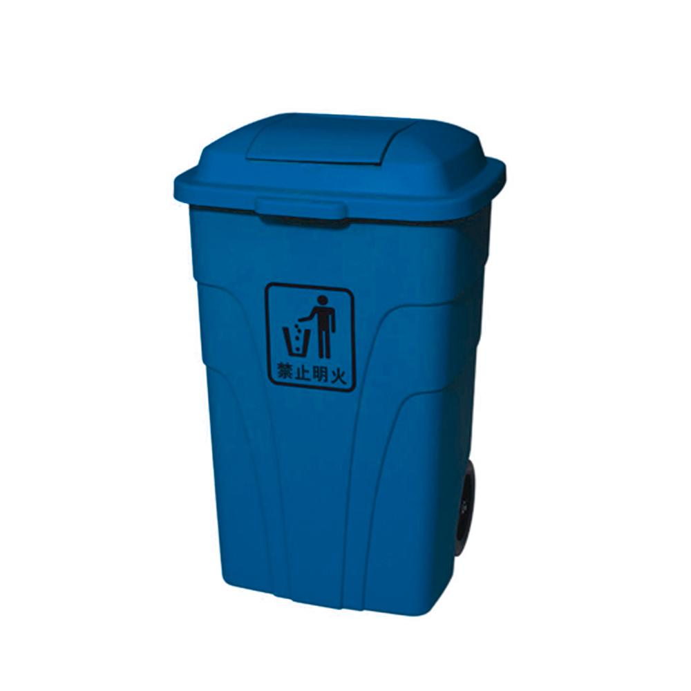 Garbage Can with Pedal and wheels Blue 240 Liters